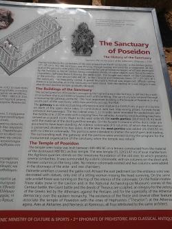 Świątynia Posejdona w Sunion foto: załoga s/y Vegas