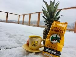 Po powrocie do domu możemy zaparzyć sobie pyszną kawę i przypomnieć cudowne karaibskie słońce foto: Kasia