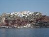Śliczne Santorini