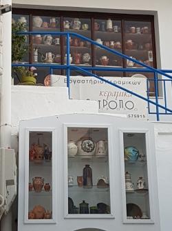 Żeglowanie w Grecji, Cyklady | Charter.pl foto: załoga s/y Luna
